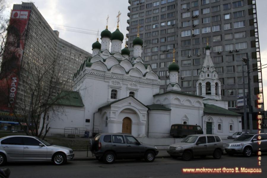 Church Simeon