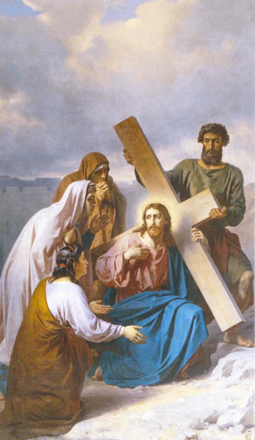 вер.нес.крест