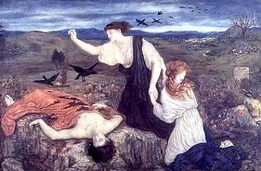сп.ст.Antigone