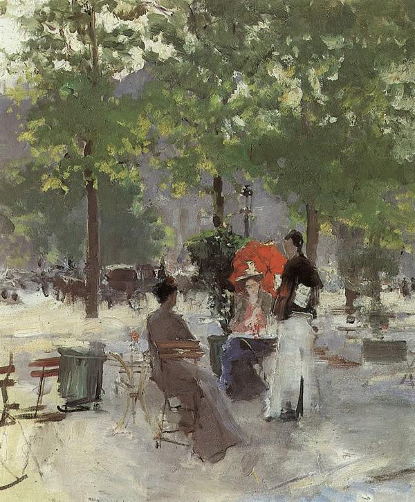 кор.1890
