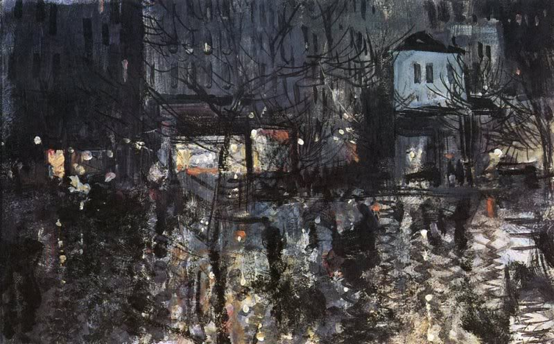 кор.1897