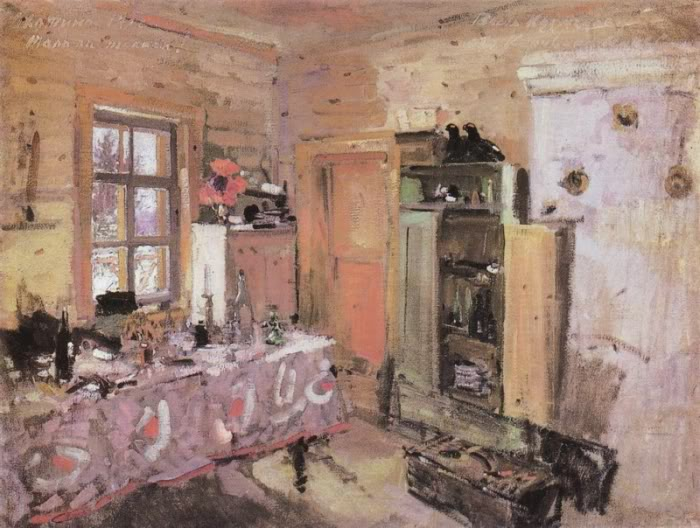 кор.1913