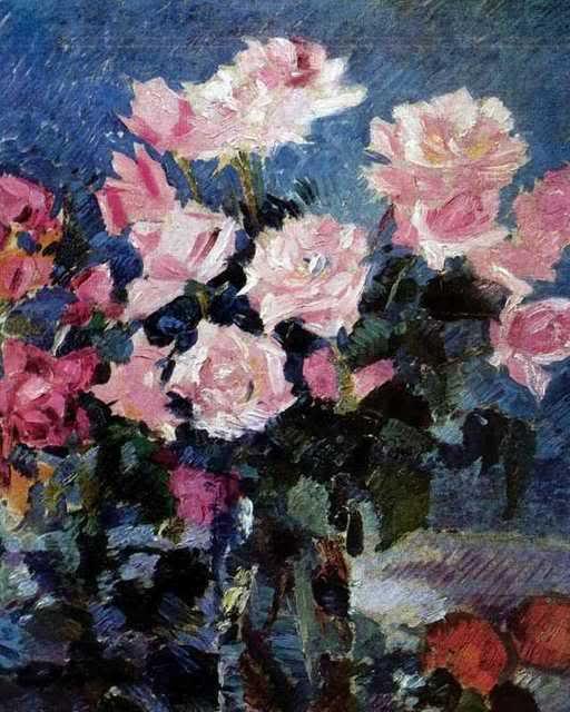 кор.1930