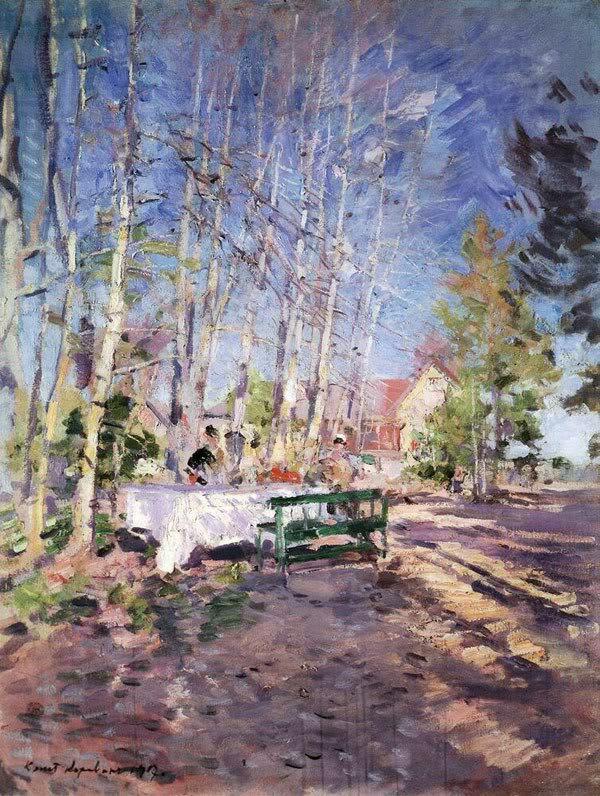 кор.1917