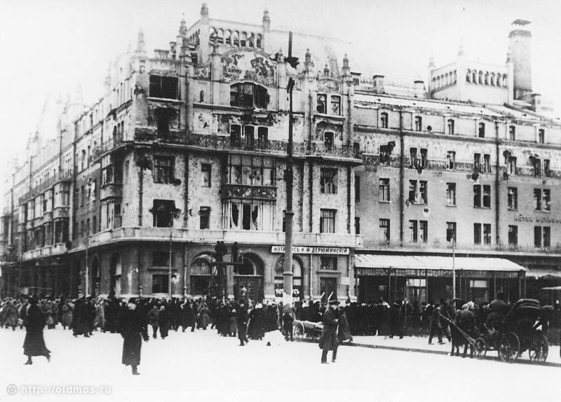 1917метроп