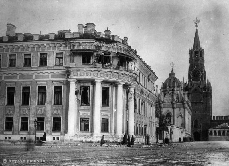1917кремл