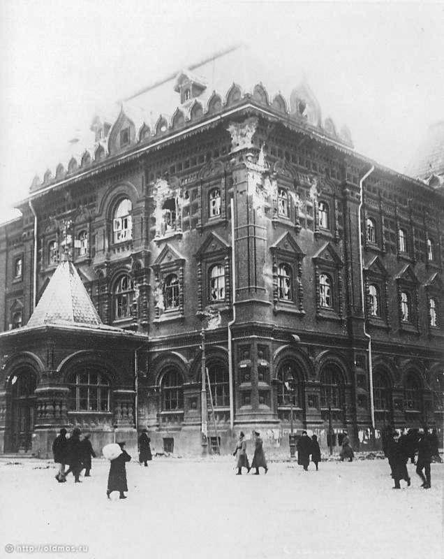 1917.гор.дум
