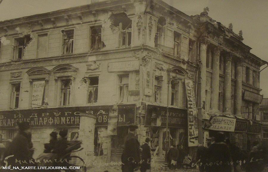 ан.1917.б.н
