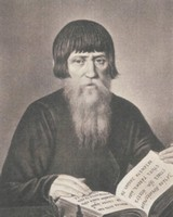 F_Guchkov
