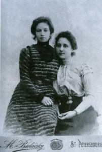 FK_Maria_Ziloti_1901