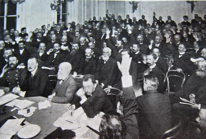 1905.зем.съезд1