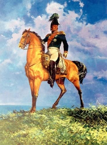 ерм.1812
