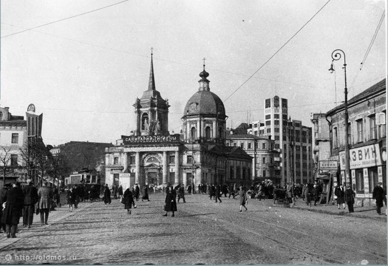 арб.пл.1925
