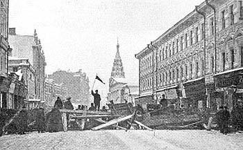 арбат 1905