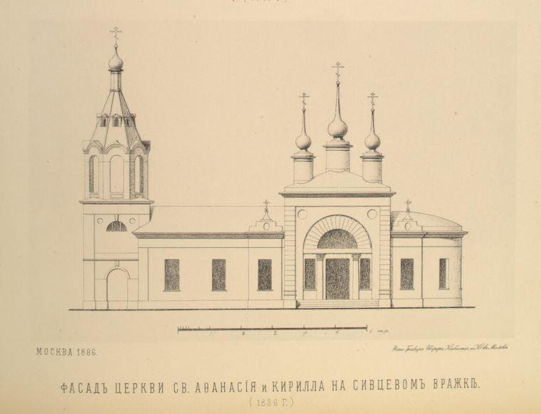 храм.аф.кир.проект1836