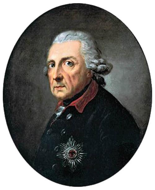 фрид.прус
