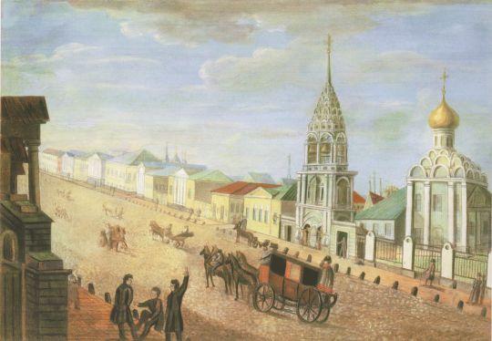 Arbat_1830-e_VN_Nechaev