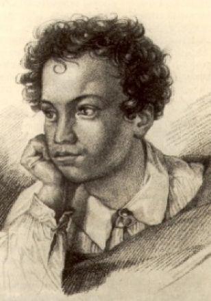 пушкин-подр