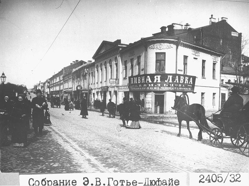 смол.рын