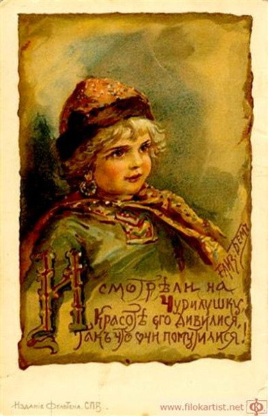 Слава российской армии открытки