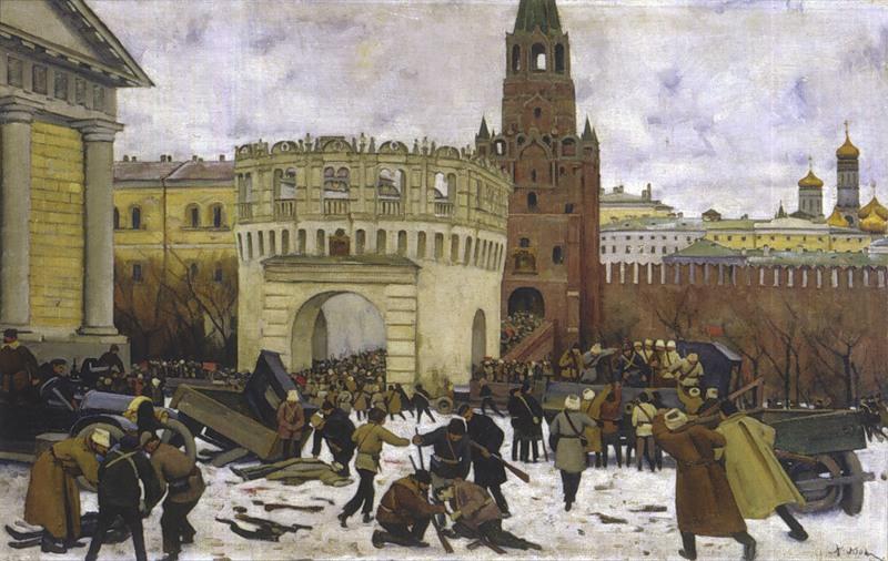 1917.юон.к.ф.