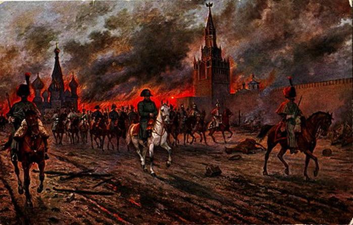 1812.мазуровский.вик