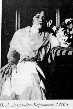 дел.1910