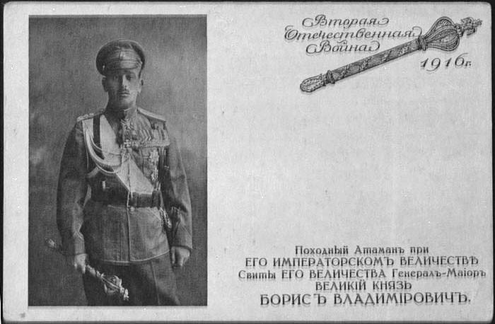 Борис Вл.