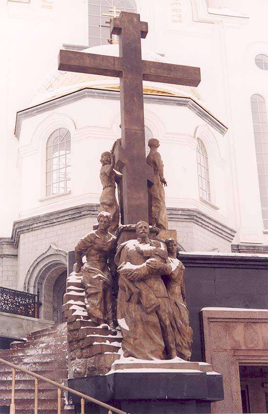Екатеринбург памятник