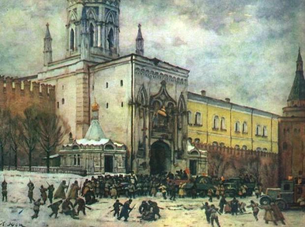 м.с.юон.вз.кремля