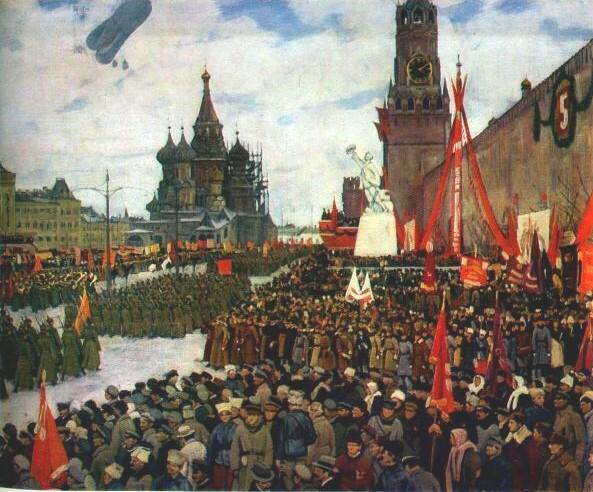 м.с.юон.парад.кр.арм.1923