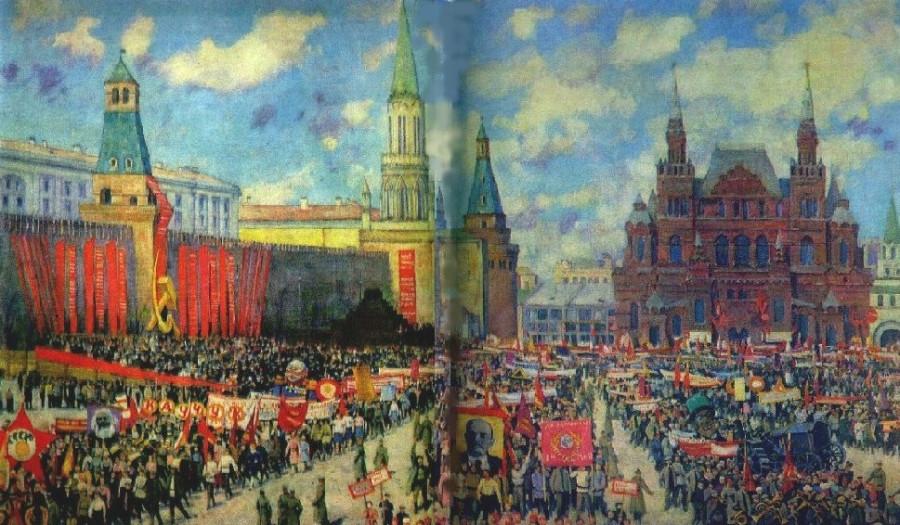 м.с.юон.перв.дем.1929