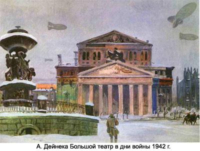 м.с.дейнека.а.б.т.1942