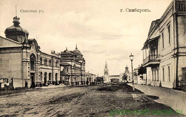 ulyanovsk_simbirsk