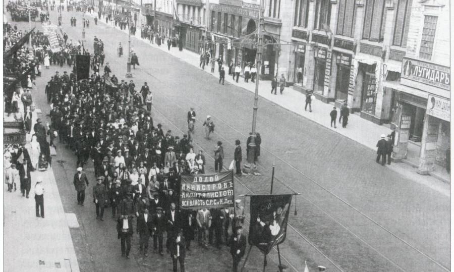 iyulskaya-1917-demonstr