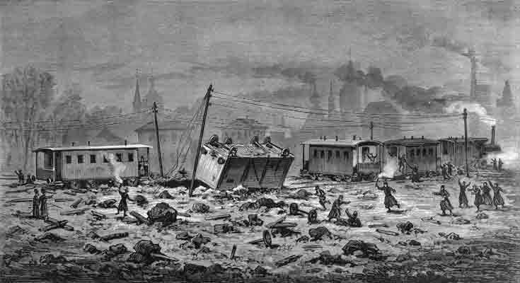кат.1879