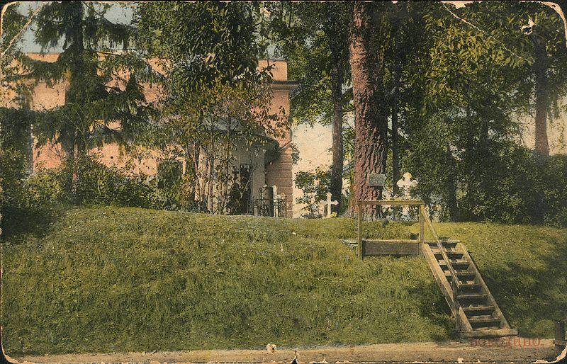 Borodino_Postcard_1912
