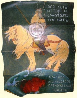belogvarj_plakat_z_1919