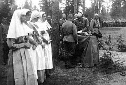 1914.а