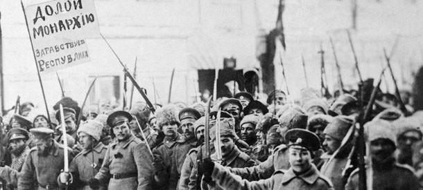 февр1917