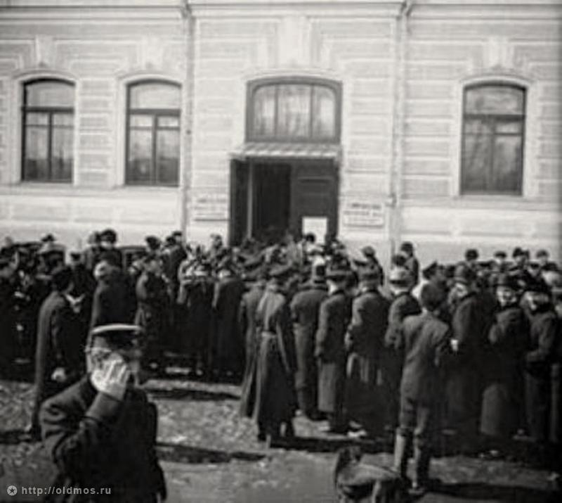 Выборы в Первую Госдуму, 1906 год