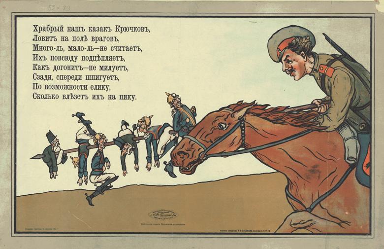1914_8