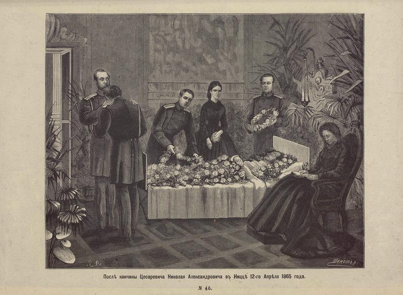 1865.см.ник