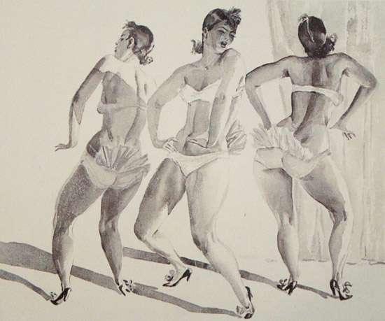 дей.эстр.танец