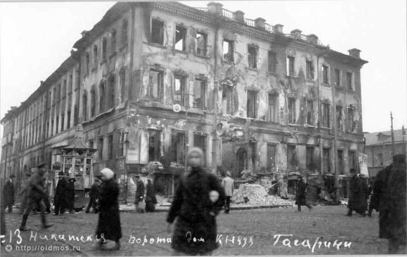 ан.1917