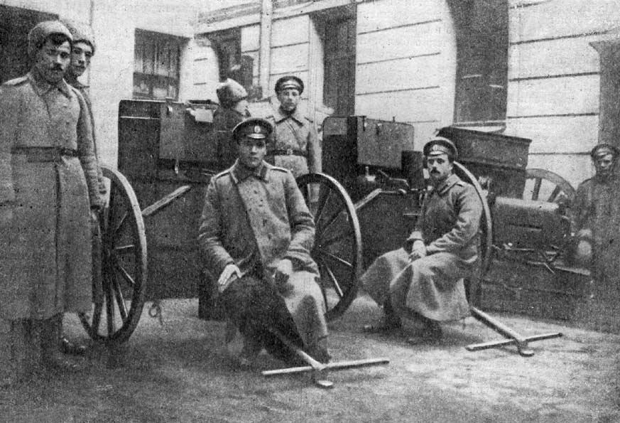 1917.юн.тел.ст