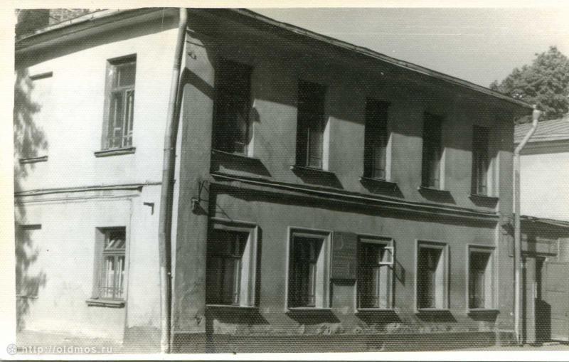 танеев.дом