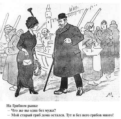 гриб.рынок.москва