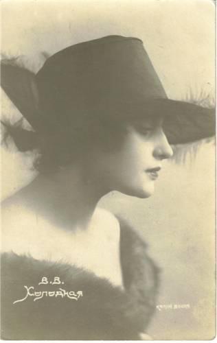 """Мой иллюзион. """"Миражи"""", 1915"""