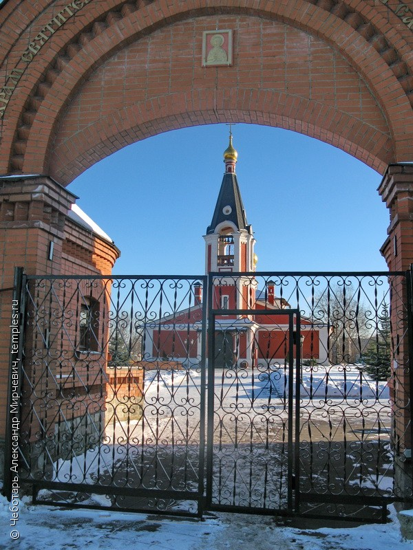 церковь.сабурово